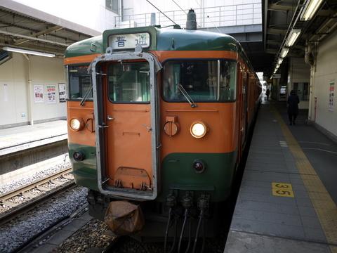 P1040077.JPG