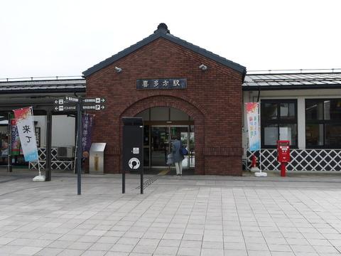 P1050201.JPG