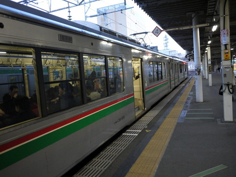 P1050490.JPG
