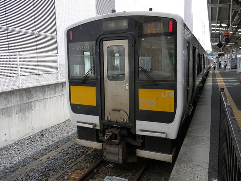 P1050631.JPG