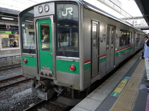 P1050670.JPG